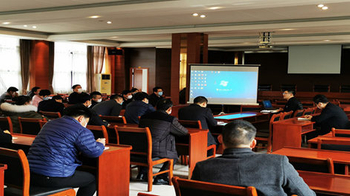 Zhouxiang first sales working conference in 2020